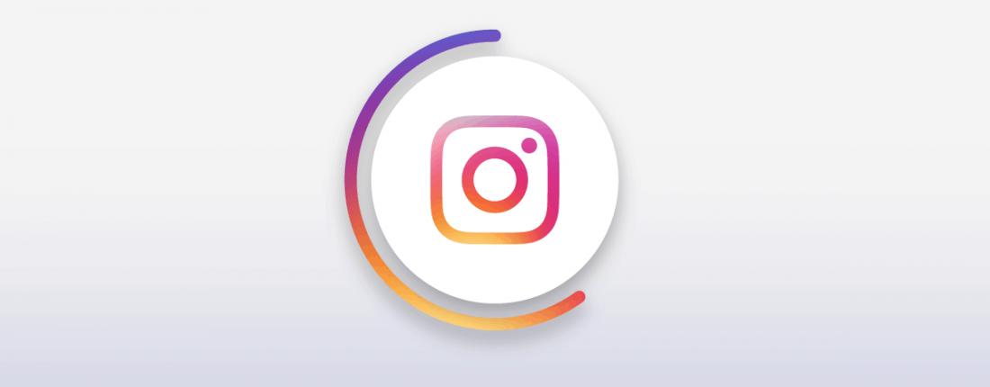 como-colocar-link-no-Stories-do-Instagram